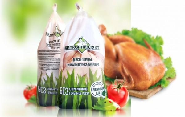 Мы  изменили облик упаковки охлажденной тушки цыпленка-бройлера, сохранив верность своим ценностям!