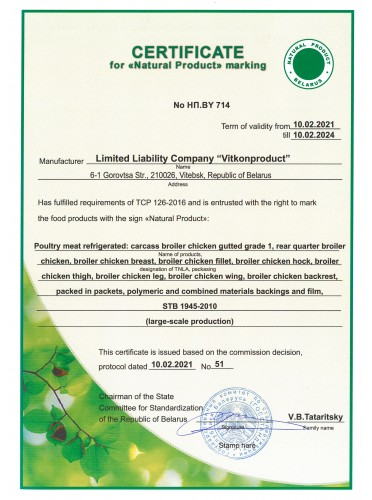 сертификат 2021 анг